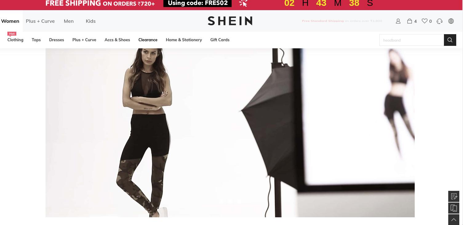 Screenshot of SheIn ecommerce website
